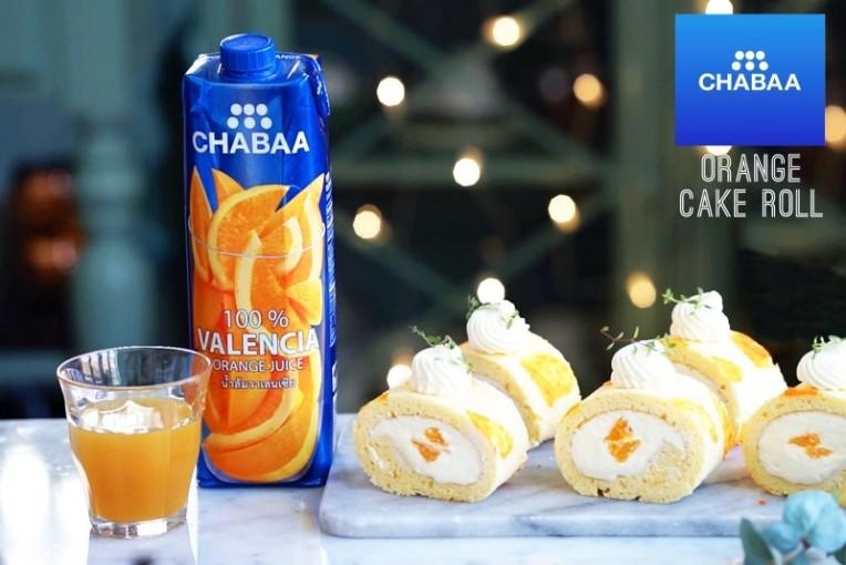 ชบา แนะนำเมนูเค้กโรลส้ม รับปีใหม่