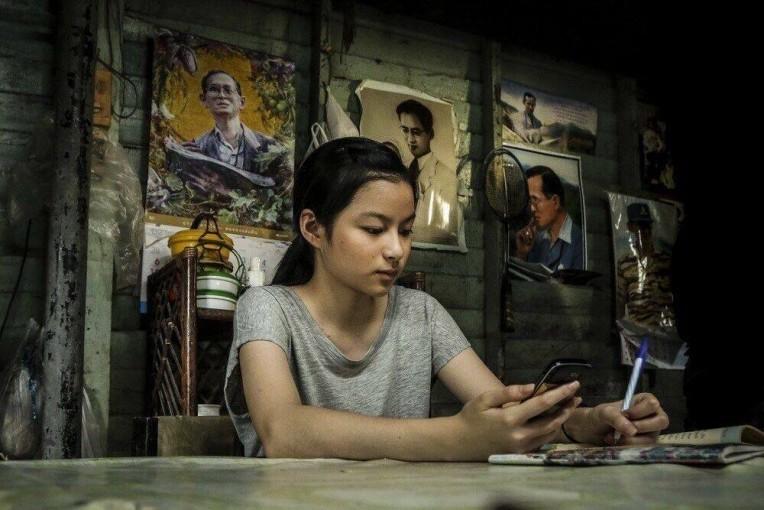 """เอส เอฟ ชวนคนไทยชมฟรี """"ของขวัญ"""" ภาพยนตร์ที่ได้รับแรงบันดาลใจจาก  """"ในหลวง ร.9"""" ที่โรงภาพยนตร์ในเครือทั่วประเทศ"""